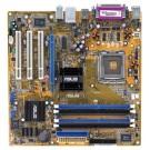 Материнская плата ASUS P5GV-MX /Socket 775/4xDDR/mATX