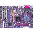 Материнская плата ECS 945PL-A /Socket 775/2xDDR2/ATX