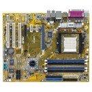 Материнская плата ASUS A8N5X /Socket 939/PCI-E/4xDDR/ATX