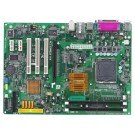 Материнская плата EPoX EP-5P945-3 /Socket 775/2xDDR2/ATX