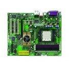 Материнская плата EPoX EP-9NPA+ Ultra /Socket 939/4xDDR/mATX